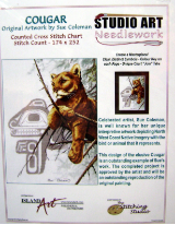 Sue Coleman COUGAR Counted Cross Stitch Chart